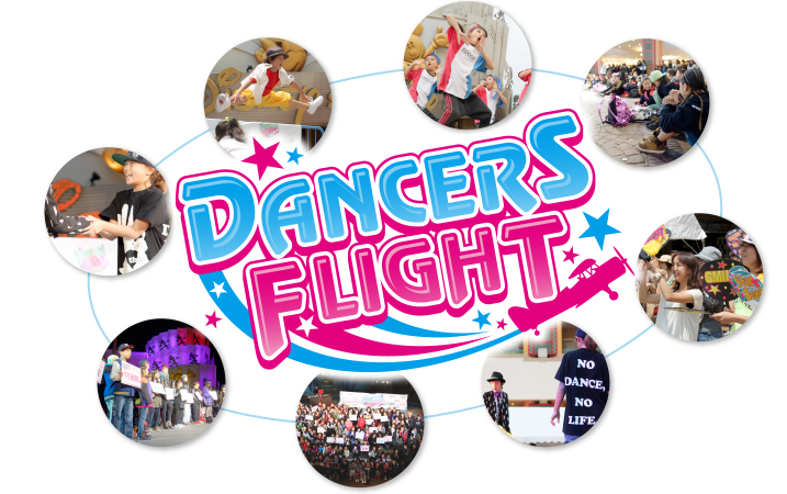 DANCERS FLIGHT