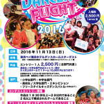 DANCERSFLIGHT_2016_new